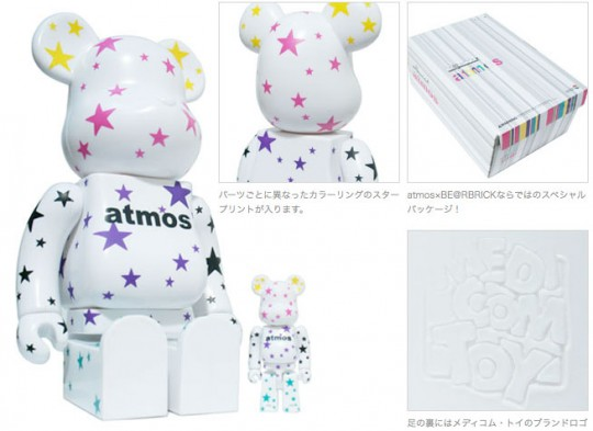 atmos-bearbrick-toy-sets-4-540x393